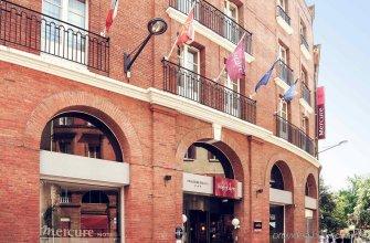 Mercure Toulouse Centre Wilson Capitole hotel