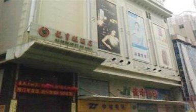 Long Heng Ge