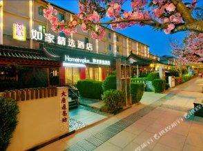 Home Inn Plus (Xi'an Wild Goose Pagoda)