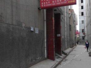 Tianfu Inn Xi'an Chang'an District