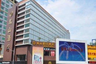 Guangzhou Yushan Holiday Hotel