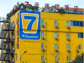 7Days Inn Chengdu Institute of Physical Education