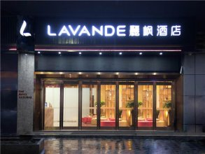 Lavande Hotels·Dayun Center Hengang Metro Station Shenzhen