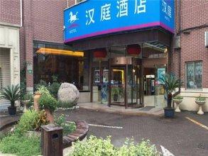 Hanting Changshou Road