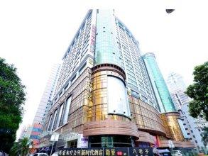 New Times Hotel Shenzhen