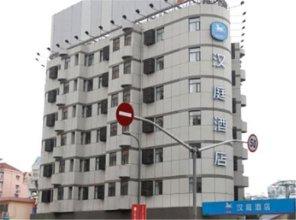 Hanting Hotel Shanghai Daning International Guangyue Road