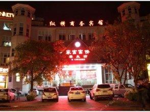 Zongheng Business Hotel