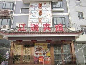 Jiangrui Hostel