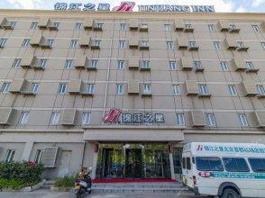 Jinjiang Inn (Beijing Capital International Airport)