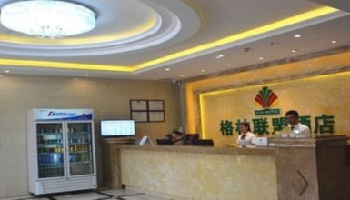 GreenTree Alliance Shenzhen Baoan Fuyong Bus Station Hotel