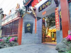 Shanshuiju Hostel