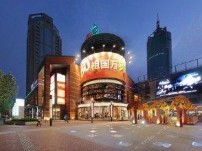 Shi Long Hotel