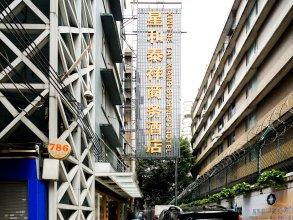 Xinghe Taixiang Hotel (Zhanqian Road Branch)