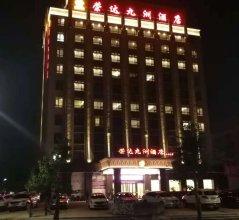 Rong Da Jiu Zhou Hotel