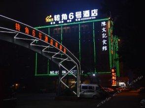 Zhuanjiao No. 6 Chain Hotel