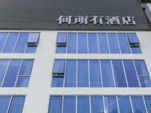 Hesuoyou Hotel Beijing