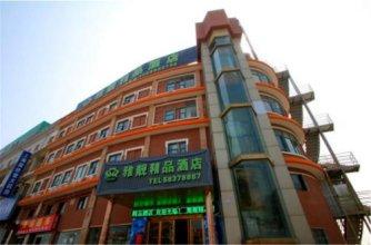 Yaliang Boutique Hotel Chuansha