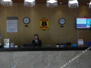 Super 8 Hotel Xian Baqiao Hua Dong Steel Trade Cit