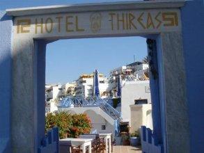 Thireas Hotel