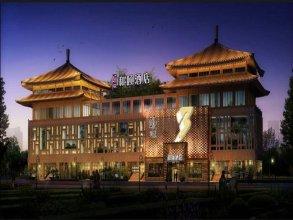 Yitel Xian Big Wild Goose Pagoda
