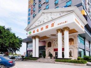 Vienna Hotel Shenzhen Shajing Zhongxin Road