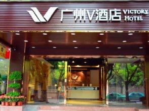 7 Days Inn Guangzhou Tianhe Coach Station
