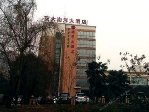 Xi'an Jiaotong University Academic Exchange Centre - Nanyang Hotel