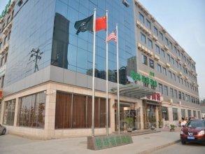 GreenTree Inn Beijing Changping Shahe Metro station Express Hotel