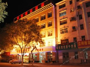 Jintai Holiday Hotel
