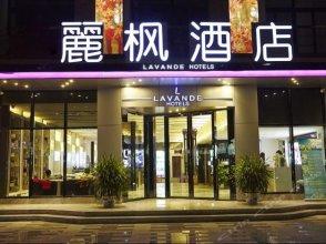 Lavande Hotel Beijing Xueyuan Road Liudaokou