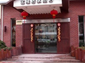Baolong Homelike Hotel - Zhongshan Branch