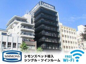 HOTEL LiVEMAX TOKYO-OTSUKA-EKIMAE