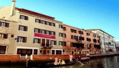 Suite In Venice Ai Carmini