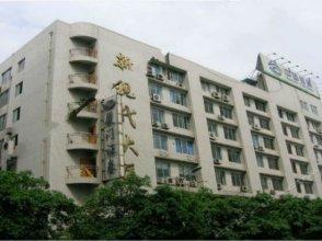 wanyou Tiems Hotel