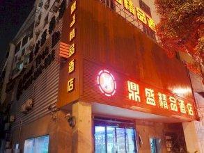 Dingsheng Boutique Hotel