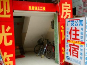 Guangfa Apartment