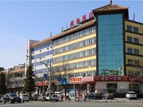 Home Inn (Beijing Huairou Yingbin Road)