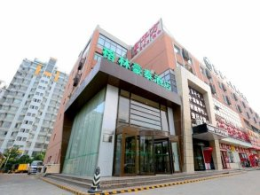 Greentree Inn Beijing Xueqing Road Business Hotel