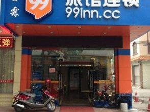 99 Inn Foshan Shunde Ronggui