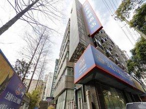 Hanting Hotel Shanghai Wuning Road