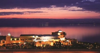 King Hussein Bin Talal Convention Centre Managed by Hilton