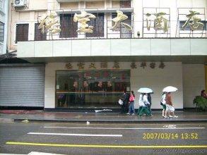 Debao Grand Hotel - Guangzhou