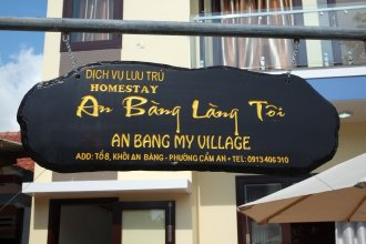 An Bang My Village Homestay