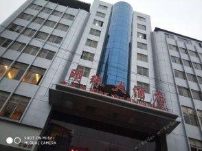 Mingzhu Piazza Hotel