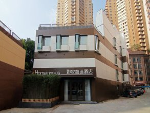 Home Inns Plus Shanghai West Yanan Rd.