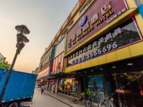 Tangjia Jindalai Busines Hotel