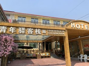 Tianjin Jixian Youth Hostel Panshan Branch