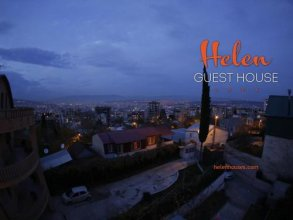 Guest House Helen
