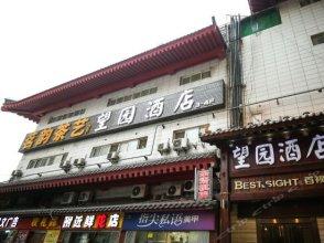 Wangyuan Business Hotel (Xianglong)
