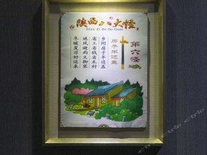 Little Xi'an Inn